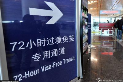 The way to the Visa-Free Transit Desk
