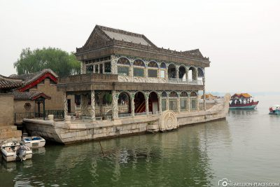 Das Qingyan Boat