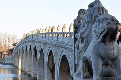 The Seventeen Arch Bridge