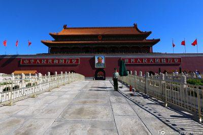 The southern entrance gate