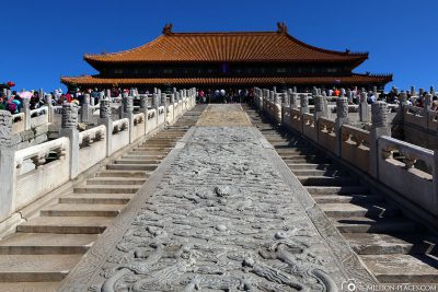 The Hall of the Highest Harmony