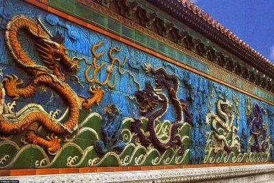 The Nine Dragon Wall
