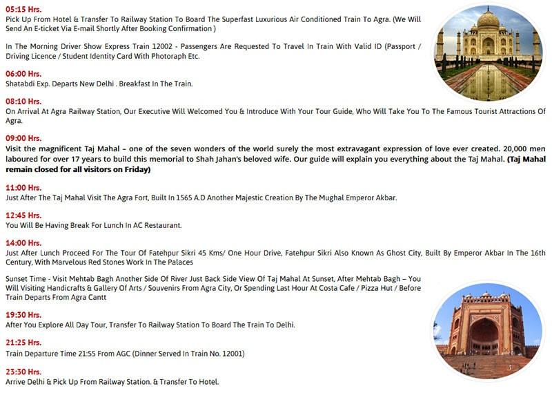 Same Day Agra Tour By Train, Taj Mahal, Agra, Indien, Mausoleum, Reisebericht