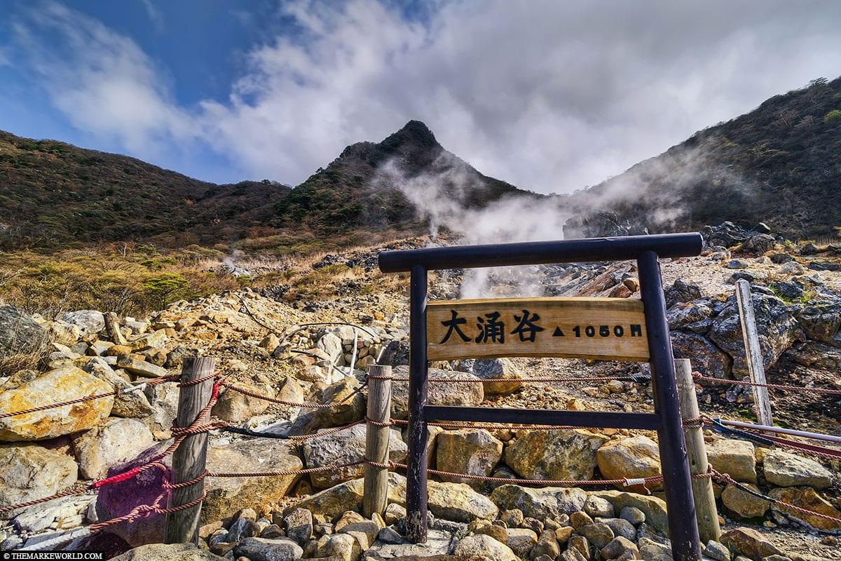 Region Ōwakudani, Japan, Mount Fuji, Fujinomiya, Sehenswürdigkeiten, Auf eigene Faust, Reisebericht