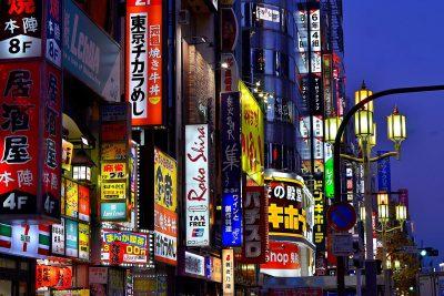 Reklametaflen in Tokio