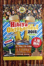 Werbung für das Oktoberfest in Tokio
