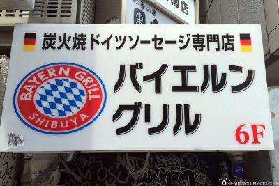 FC Bayern in Tokio