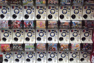 Automaten in Tokio