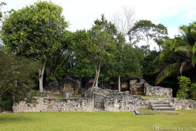 The Mayan ruins of Kohunlich