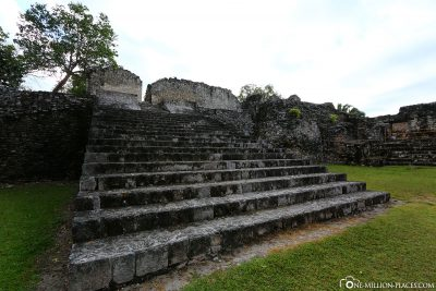 The ruins of the Mayan site of Kohunlich