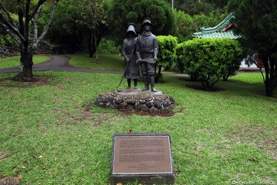 Der Kepaniwai Park
