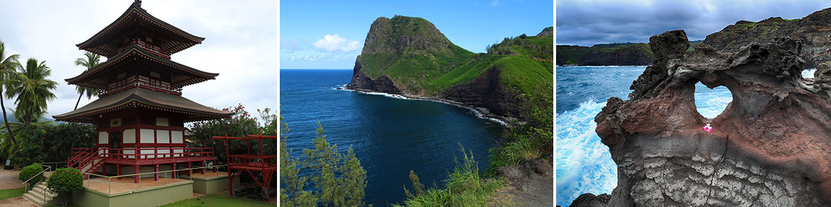 Maui Hawaii Rundreise Headerbild