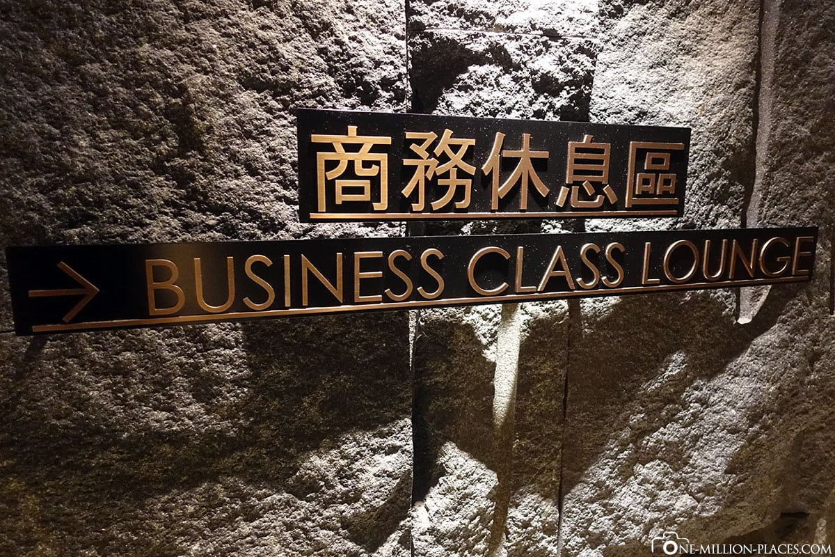 Business Class Lounge, China Airlines, Taipei Airport, Travel Report