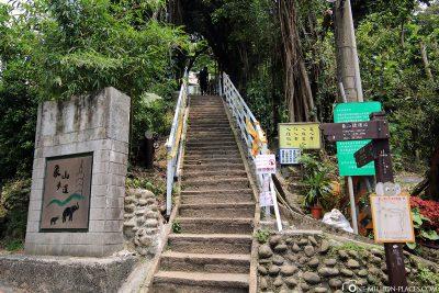 Der Eingang zum Elephant Mountain