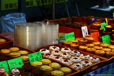 Der Tonghua Night Market
