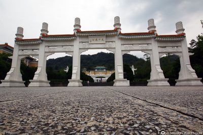 The entrance gate at the National Palace Museum