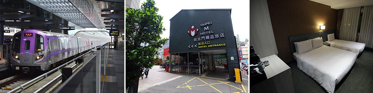 Taipei M Hotel Headerbild