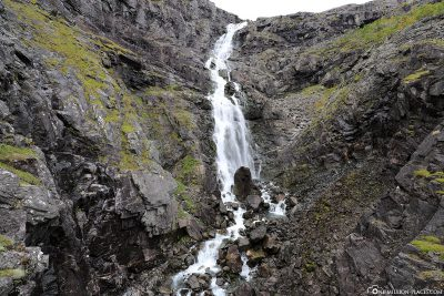 The Stigfossen Waterfall