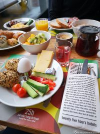 Our breakfast in the hotel