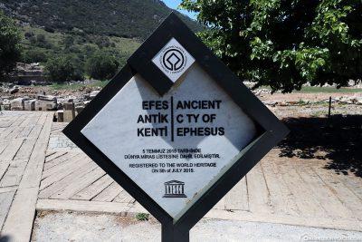 Das UNESCO Weltkulturerbe Ephesos