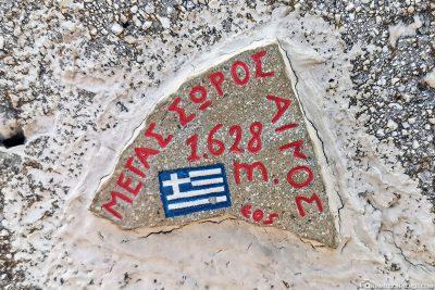 Die höchste Erhebung auf Kefalonia