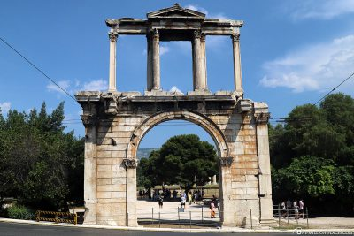 The Hadrian's Gate