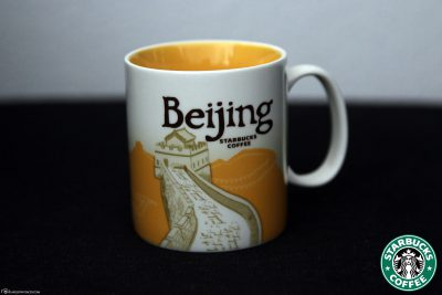 The Starbucks City Cup of Beijing