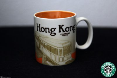 The Starbucks City Mug of Hong Kong